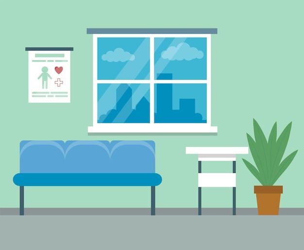Современный пустой интерьер приемной медицинской клиники с мебелью