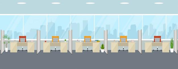 職場とモダンな空のオフィスインテリア。パノラマの窓があるオフィススペース。