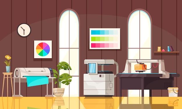 인쇄소 사무실에서 출판하기위한 최신 장비