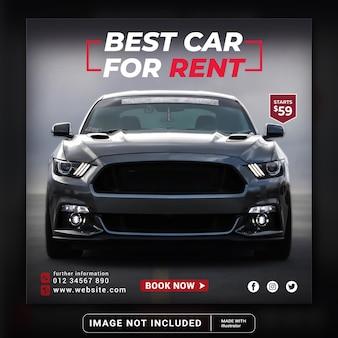 소셜 미디어 포스트 배너 템플릿 또는 정사각형 플라이어를 위한 현대적이고 우아한 임대 및 자동차 구매