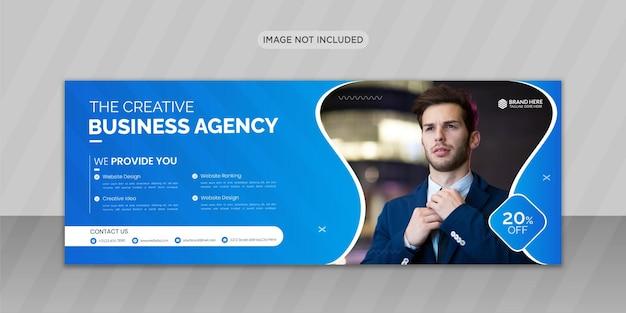 Современный дизайн обложки фото или веб-баннера facebook