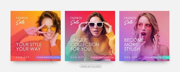 현대 패션 판매 소셜 미디어 게시물 템플릿