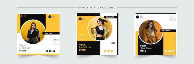 현대 패션 판매 소셜 미디어 게시물 번들