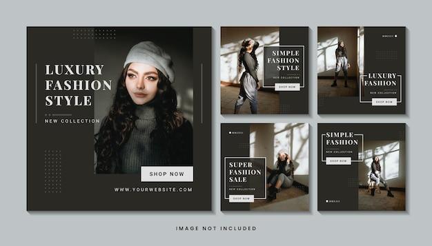 현대 패션 소셜 미디어 게시물 템플릿 컬렉션