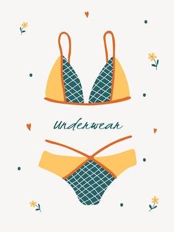 현대 여성 란제리 또는 수영복.