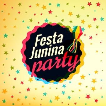 Modern festa junina design with stars