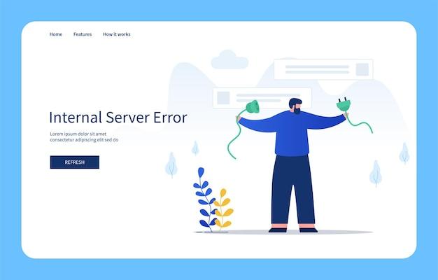 웹사이트 및 모바일 사이트 빈 상태에 대한 깨진 케이블 내부 서버 오류를 들고 현대 평면 디자인 개념 남자