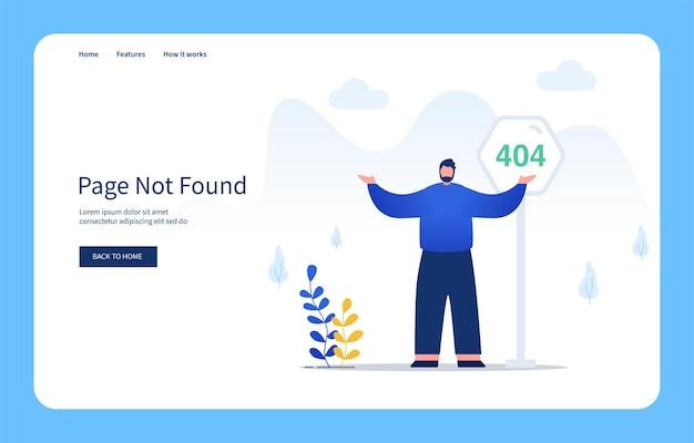 웹 사이트 및 모바일 사이트 빈 상태에 대해 찾을 수 없는 404 사인 페이지 앞에 서 있는 혼란스러운 제스처를 가진 현대적인 평면 디자인 개념 남자