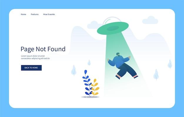 웹 사이트 및 모바일 사이트에서 찾을 수 없는 ufo 페이지에 의해 납치된 현대적인 평면 디자인 개념 남자 빈 상태