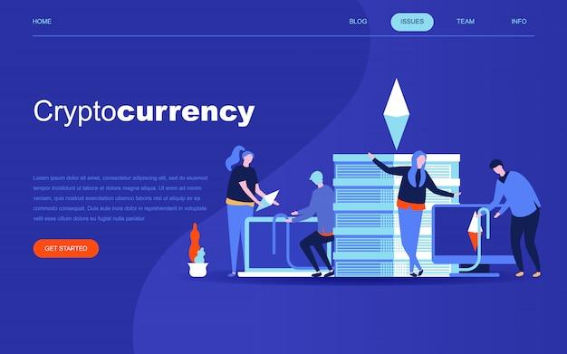 Cryptocurrency exchangeのモダンなフラットデザインのコンセプト