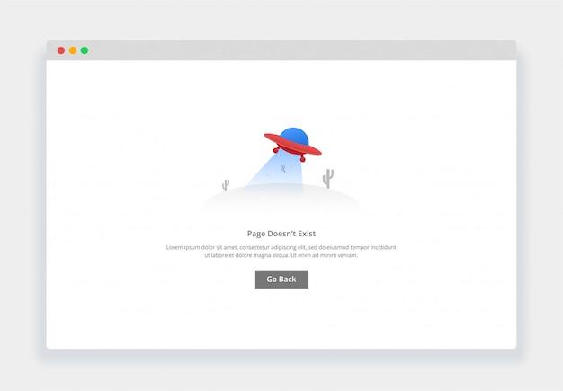 Современная плоская концепция дизайна летающих нло, страница не существует для веб-сайта и мобильного сайта. шаблон страницы пустых состояний