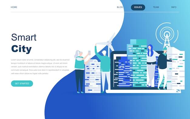 Современная плоская концепция дизайна smart city