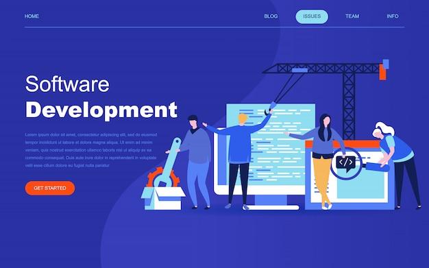 ソフトウェア開発の現代平らな設計コンセプト