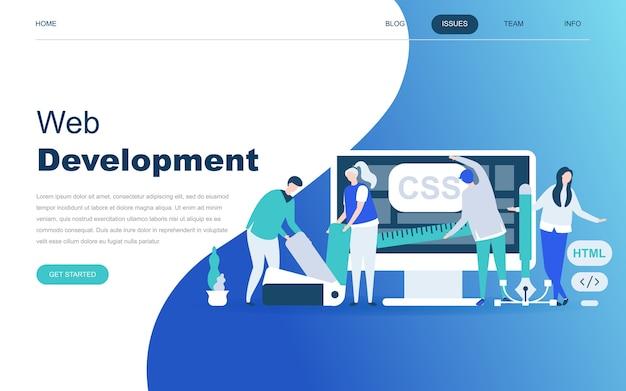 Современная плоская концепция дизайна веб-разработки