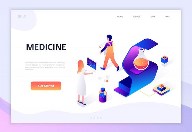 医学とヘルスケアのモダンなフラットデザイン等尺性概念