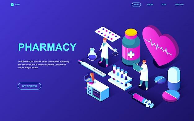 薬局の現代的なフラットデザインの等尺性の概念