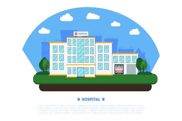 Современное плоское здание больницы на фоне города.
