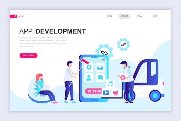 Современный плоский шаблон дизайна веб-страницы разработки приложений