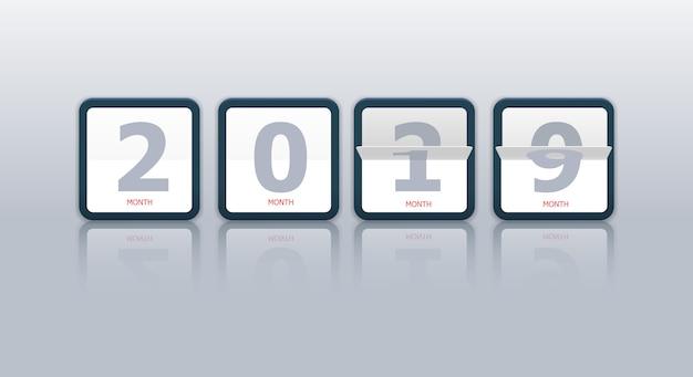 2019年から2020年に変わるモダンなフリップカレンダー