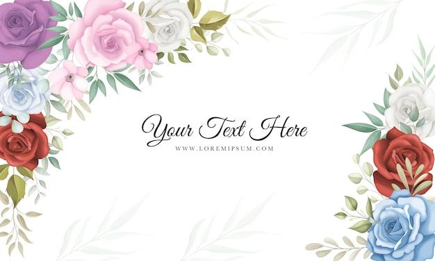 カラフルな花とモダンな花の背景