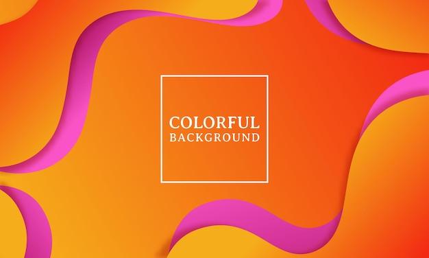 現代の流体のグラデーションの色抽象的な背景、抽象的なカラフルなデザインテンプレート