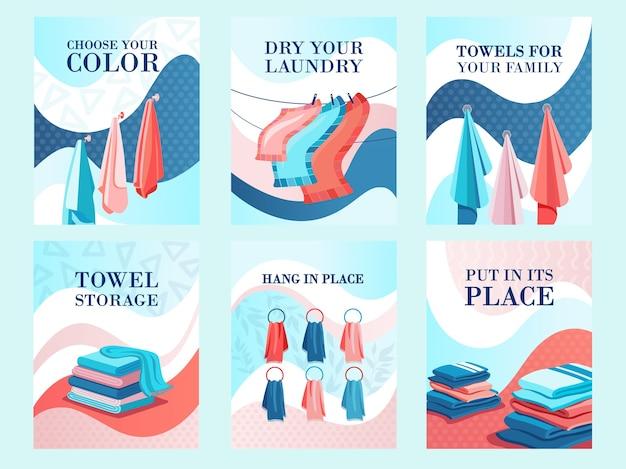 タオル店のためのモダンなチラシデザイン。テキスト付きのホテル、ランドリー、またはショップの広告。テキスタイルとファブリックのコンセプト。販促用リーフレットまたはパンフレットのテンプレート