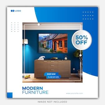 モダンな家具バナーテンプレート