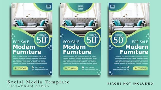 モダンな家具のチラシやソーシャルメディアのバナープレミアムベクトル