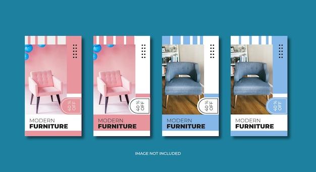 Современная мебель instagram рассказы шаблон