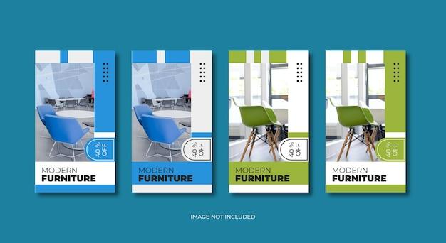 モダンな家具のinstagramストーリーテンプレート