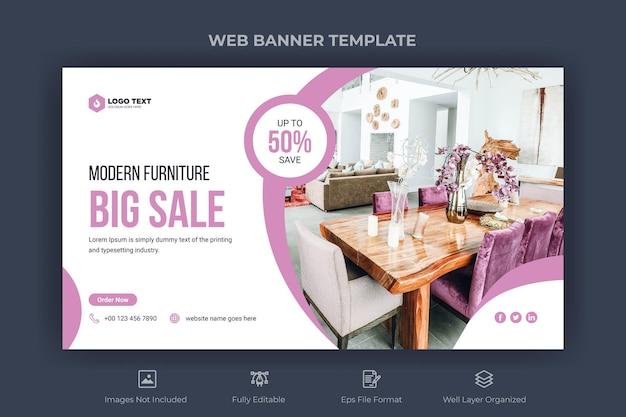 モダンな家具のランディングページのwebバナーテンプレート