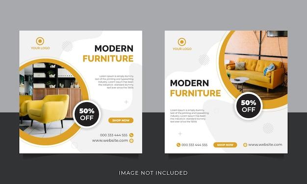 Шаблон сообщения в социальных сетях для продажи современной мебели
