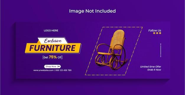 Modern furniture sale facebook cover and web banner design premium vector