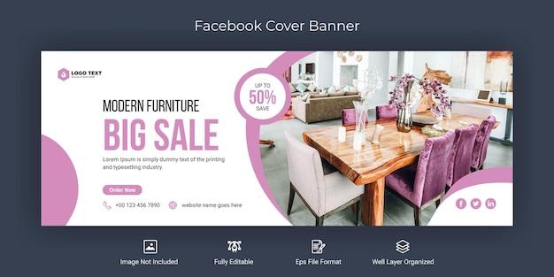 Modern furniture social media facebook cover banner template