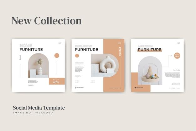 Современная мебель в социальных сетях шаблон коллекции постов