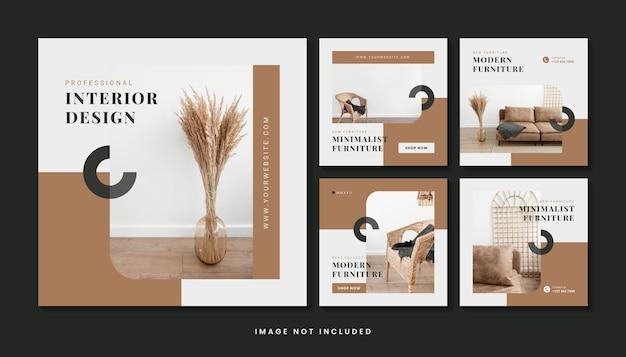 현대 가구 소셜 미디어 게시물 템플릿 컬렉션
