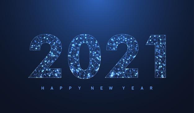 メリークリスマスと新年あけましておめでとうございますのための現代の未来的な技術テンプレート