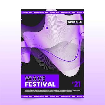 현대 기하학적 어두운 유행 라인 포스터