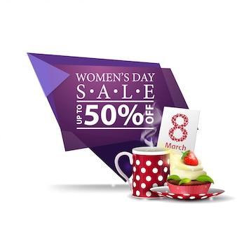 Современный геометрический дисконтный баннер к женскому дню