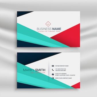 Шаблон визитной карточки современного геометрического стиля