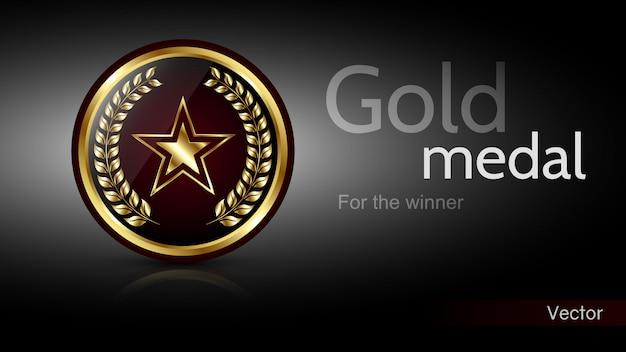 Современная золотая медаль победителя, награда за победу.