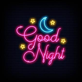 현대 좋은 밤 빛 네온 텍스트입니다. 포스터 빛 배너입니다. 프리미엄 벡터