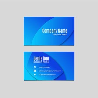 Современный градиентный дизайн шаблона визитной карточки