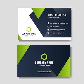 현대 그린 비즈니스 카드