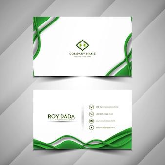 モダンな緑色の波スタイルの名刺デザインベクトル