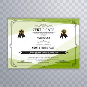 Современный зеленый диплом