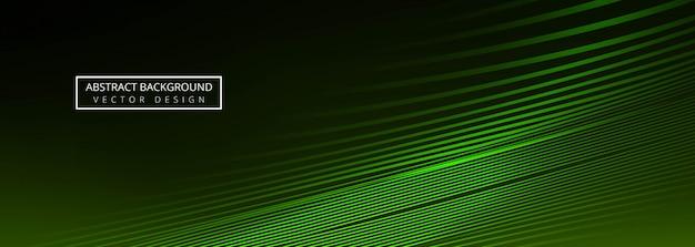 Современная зеленая волна баннер шаблон фона