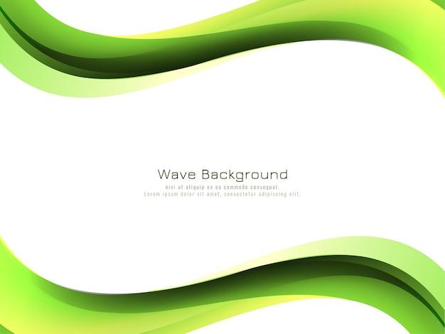 モダンなグリーンウェーブスタイルの背景デザインのベクトル