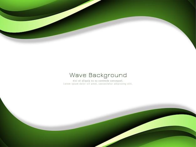 モダンなグリーンウェーブスタイルの背景デザイン