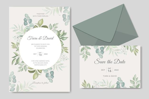 モダンな緑の結婚式の招待状のテンプレート